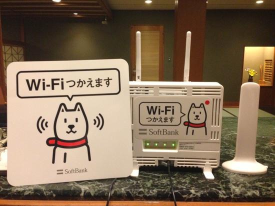 Wi-Fi.jpeg